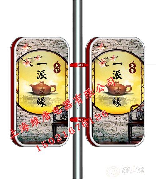 圆角长方形灯箱 圆角长方形电杆广告灯箱 上海厂家订做批发