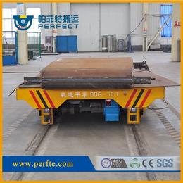 冶炼设备低压轨道电动平车