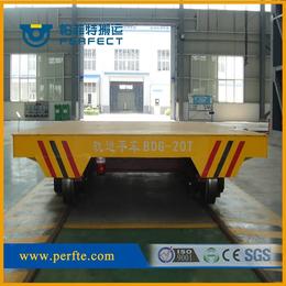 清洗房车间运输搬运地轨车低压轨道电动平车