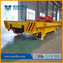 大型输变电设备运输搬运车低压轨道电动平车