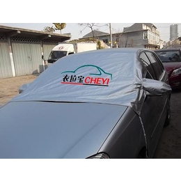 供应亚博国际版汽车前挡玻璃防霜盖布雪挡