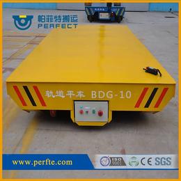 炼钢qy8千亿国际车间运输搬运车低压轨道电动平车