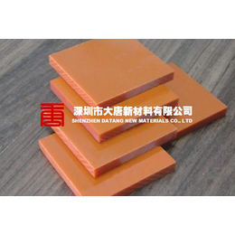 珠海裁切电木板 中山大唐红色电木板 东莞国产电木板厂家