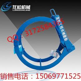 管道液压外对口器天然气管道外对口器焊接管道必备的管道对口器