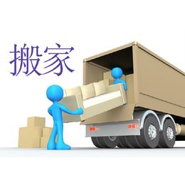 青岛到拉萨物流公司专线15954265007