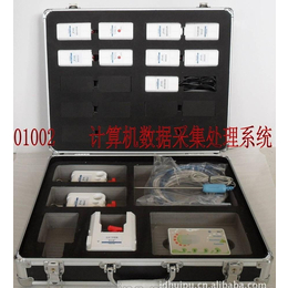 01002 计算机数据采集处理系统