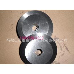 专业生产机械使用配套的刀片圆刀片