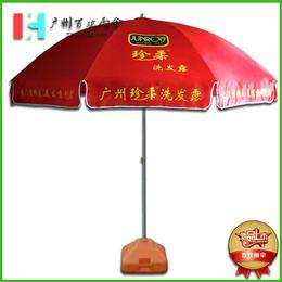 太阳伞订广州珍柔洗发液雨伞_广告户外伞厂_广告遮阳伞厂