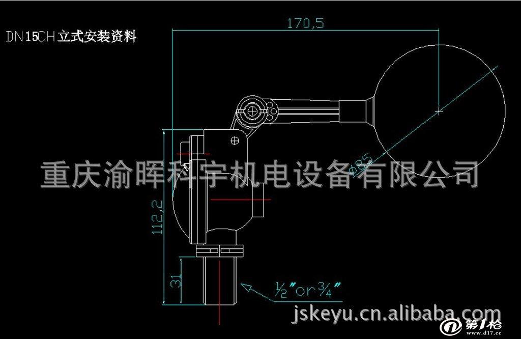 电路 电路图 电子 原理图 1024_666