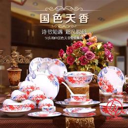 礼品陶瓷餐具批发厂家
