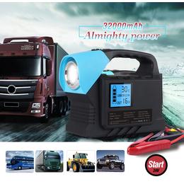 电将军V6汽车移动电源批发 手机充电器 应急移动启动电源