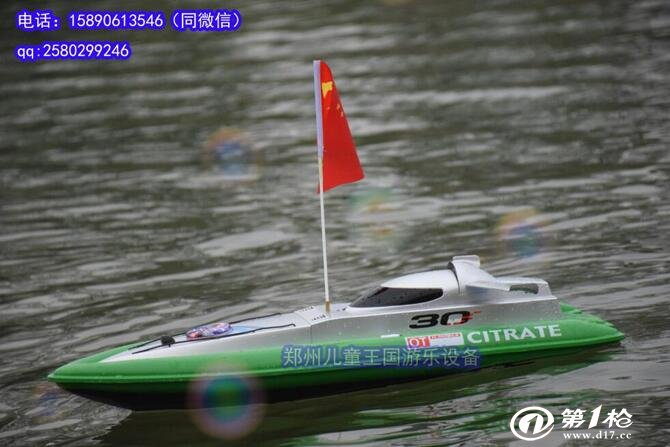 小型水上飞机滑道长度