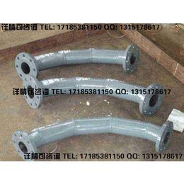 陶瓷复合管应用领域结构特点