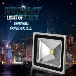 华涌照明LED投光灯户外防水室外射灯150W大功率投射灯照明
