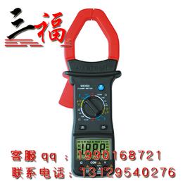 MASTECH华谊MS2000G交流电流数字钳形表原装正品