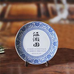 供应礼品瓷盘  景德镇瓷盘 厂家批发价格