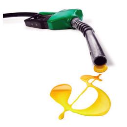 三鑫燃气****成品由销售 ****成品油定制