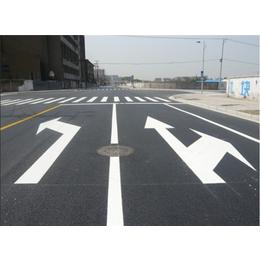 北京华诚通供应北京热熔划线 北京划线厂家
