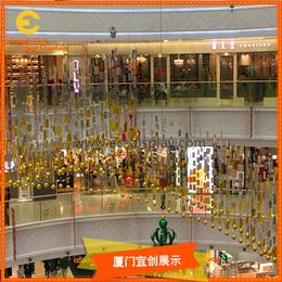 商场酒店开业落地DP美陈中庭空间吊挂装饰道具定制  缩略图