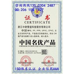 银川去哪办理ISO证书