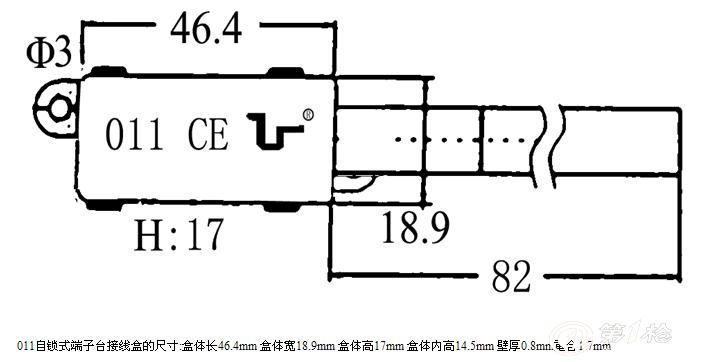 应011两位端子接线盒