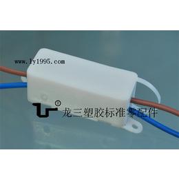 龙三塑胶配线器厂供应011两位端子接线盒