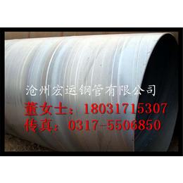 供应219mm螺旋管 河北沧州流体输送用双面埋弧焊螺旋管