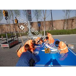 北京交通设施生产厂家北京交通设施批发公司