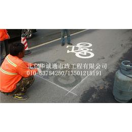 道路划线北京道路划线