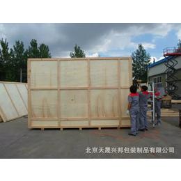 北京大兴木箱包装公司专业加工各种类型的木箱包装