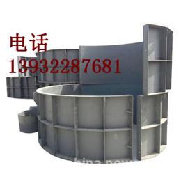混凝土检查井钢模具厂