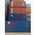 上海二手集装箱低价出售缩略图4