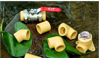 中财PPR给水管材配件咖喱色90°弯头热熔弯头