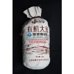 麦芯粉布袋-棉布束口袋-厂家直销-面粉布袋