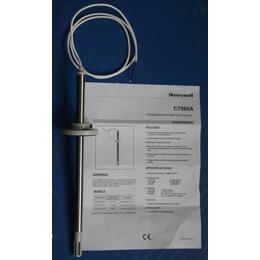 C7080A2100风管式温度传感器