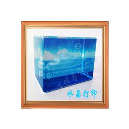 景德镇青花玲珑瓷印刷机