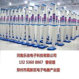 河南乐佳牌HW-700型全自动超声波电子身高体重秤