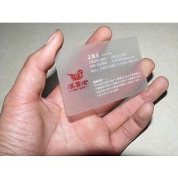 捷印PVC卡 印刷    PVC卡价格