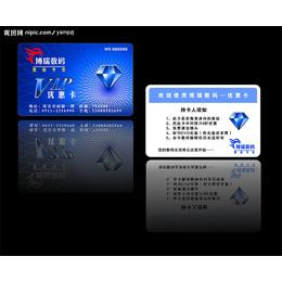 捷印PVC卡 印刷   PVC卡制作價格
