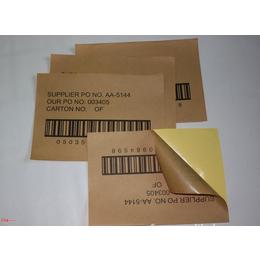 捷印印刷批量不干胶捷印印刷