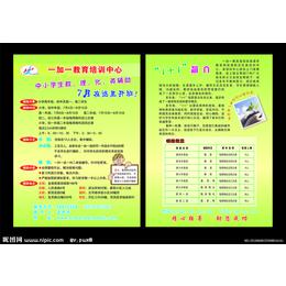 南昌捷印专业宣传单印刷