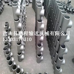 河北鹏程变径等径异径  焊接承插铸造 无缝三通管件不锈钢碳钢