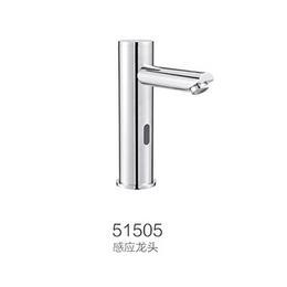 HS-51505感应龙头批发价格