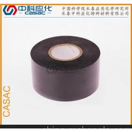 haibo胶带HB1401 PVC环保阻燃带