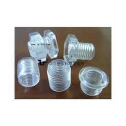 龙三塑胶配线器材厂供应多种型号无头一字螺丝
