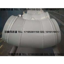 陶瓷复合管规格型号工作条件