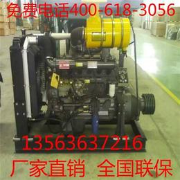 6105粉煤机柴油机优惠_柴油机_粉煤机转配柴油机今日行情