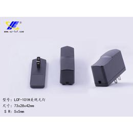 12w<em>手机充电器</em><em>外壳</em> 388适配器<em>外壳</em>LCF-101H美<em>规</em>