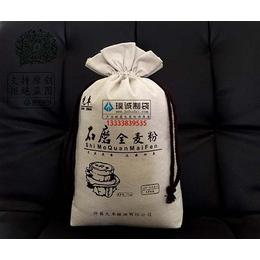 高粱面粉袋-棉布袋-束口袋厂家直销