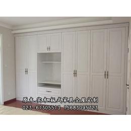 重庆明伟家具厂专业定制多层实木衣柜